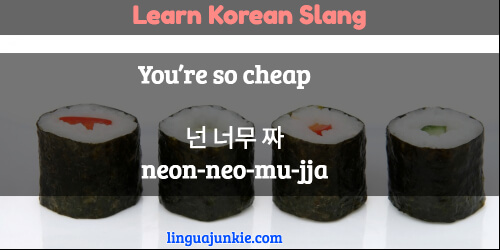 korean slang words