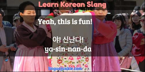 korean slang words