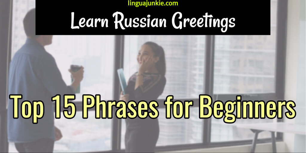 Russian lesson top 15 russian greetings for beginners m4hsunfo