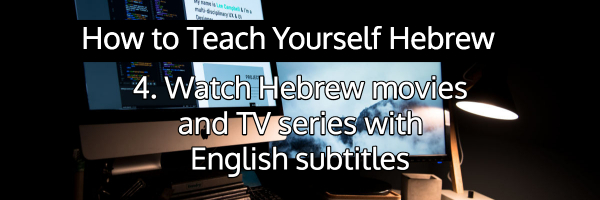 teach yourself hebrew