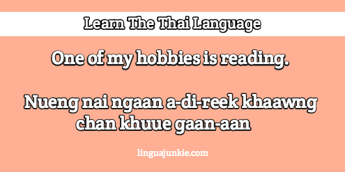 introduce yourself in thai