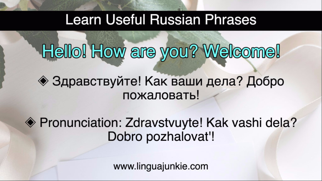 russian lessons for beginners pdf