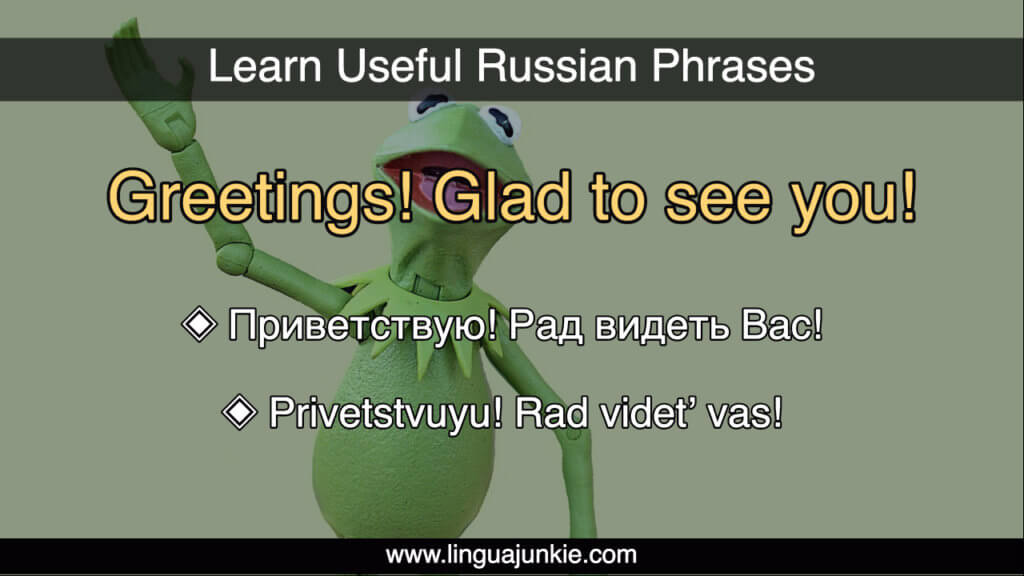 useful russian phrases