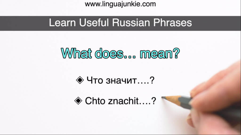 russian essay writing phrases