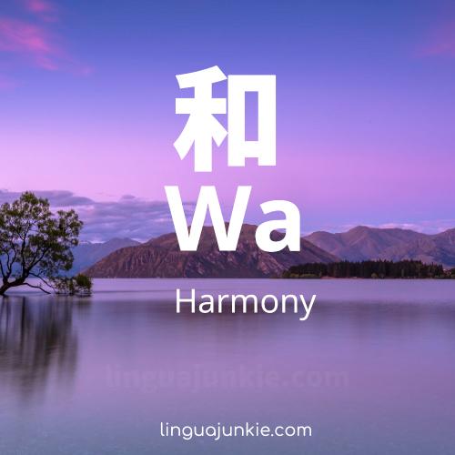 wa harmony