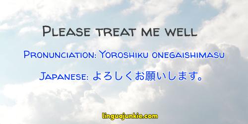 yoroshiku onegaishimasu english